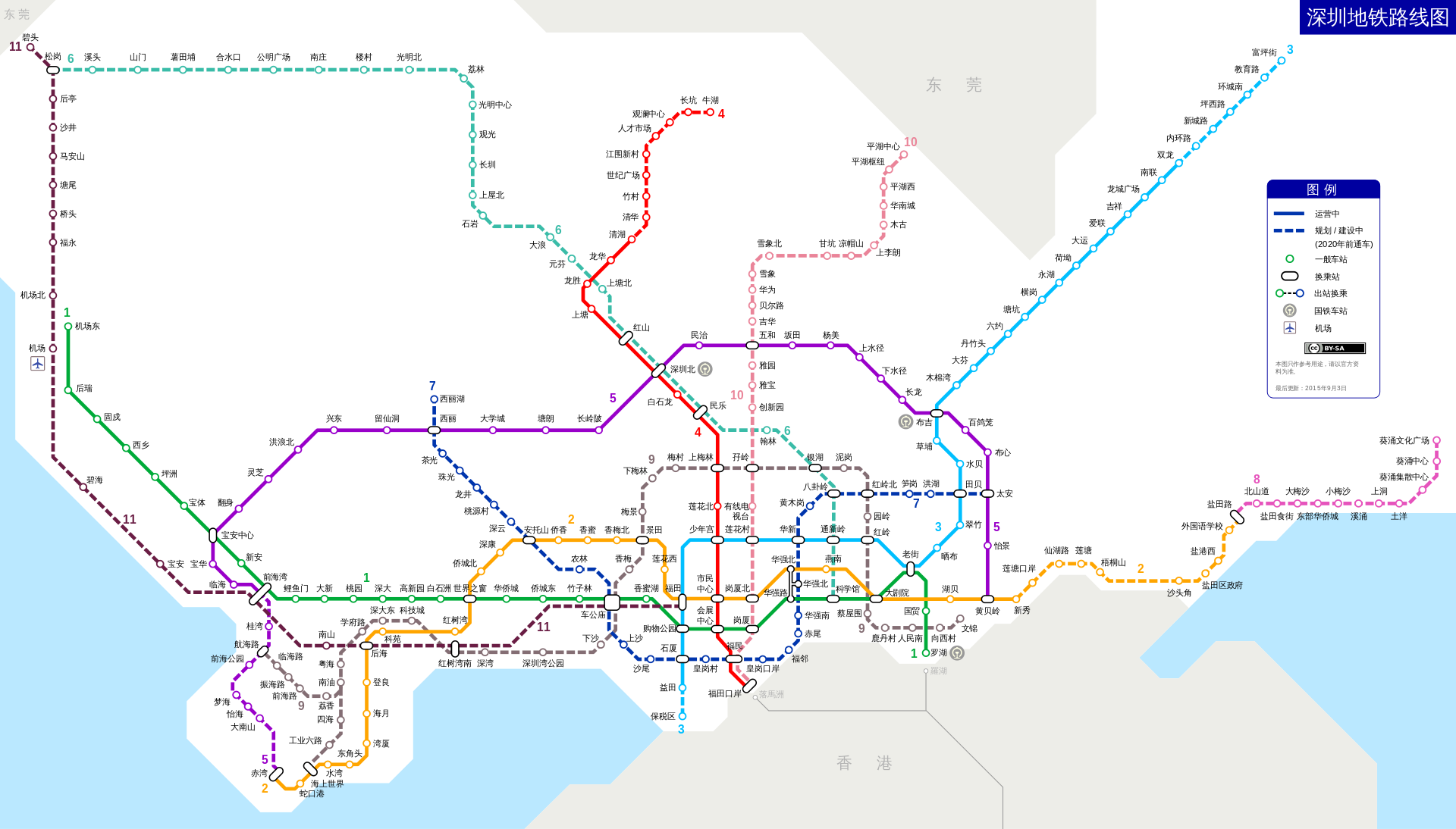 shenzhen metro line  is china's newest and fastest – that's shenzhen - line  chinese map