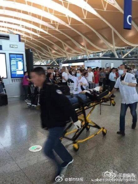 BREAKING: Explosion at Shanghai Pudong Airport's T2