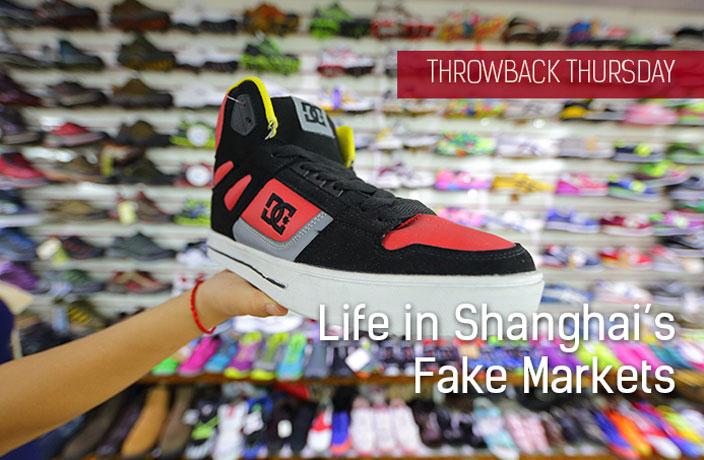 d8596e6320 Throwback Thursday  Life in Shanghai s Fake Markets – That s Shanghai
