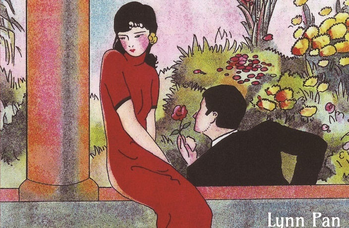 Book Review: Lynn Pan - When True Love Came to China
