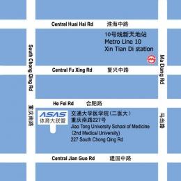 Jiao Tong University Medical School