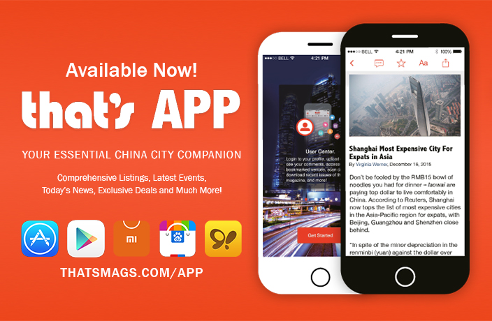 Download the That's App Free and Make the Most of China's Biggest Cities