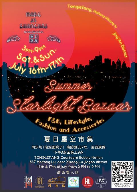 July 16: Starlight Summer Bazaar