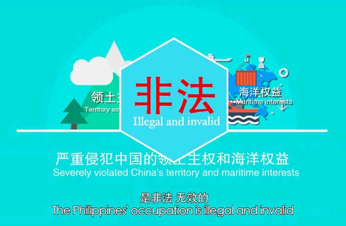 WATCH: State Media Explainer on South China Sea