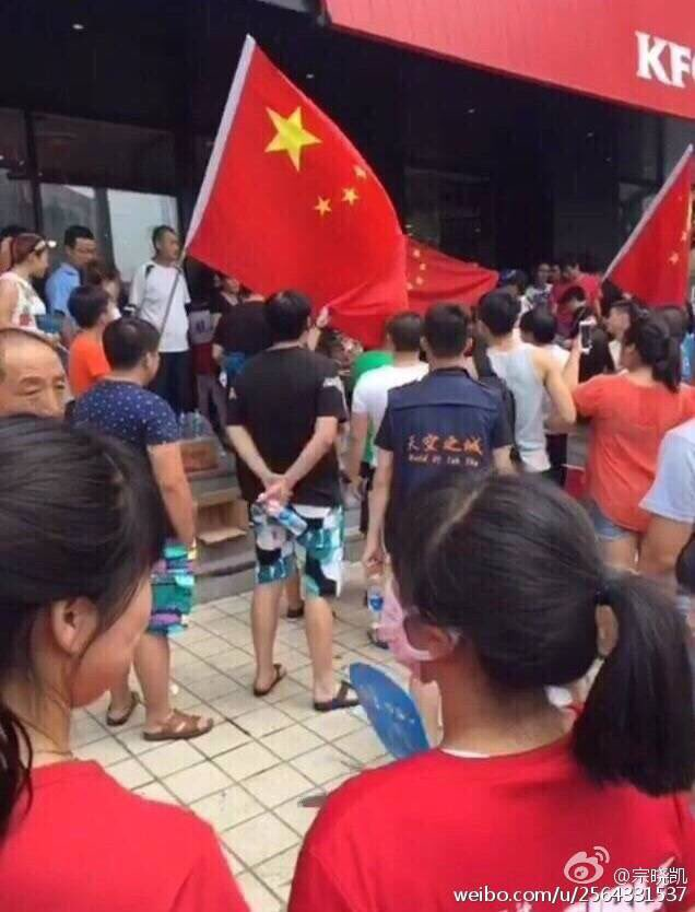 Hebei Students Boycott KFC After South China Sea Ruling