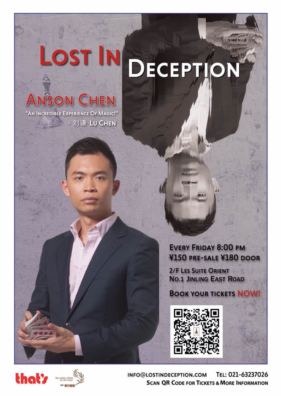 Lost in Deception