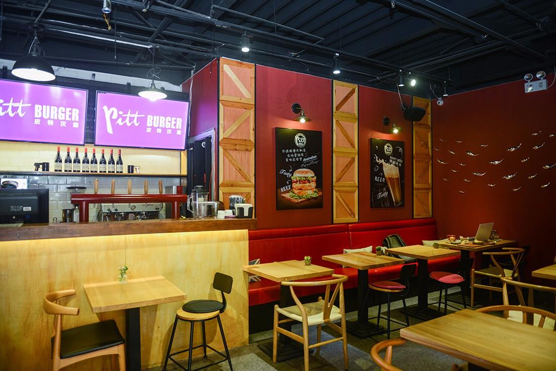 Pitt Burger – Beijing – Restaurants & Dining – That\'s Beijing