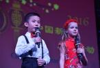 Yew Chung International School of Shanghai