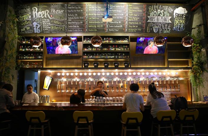 Hook up bars in guangzhou