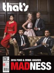 That's Shanghai September 2016 Cover