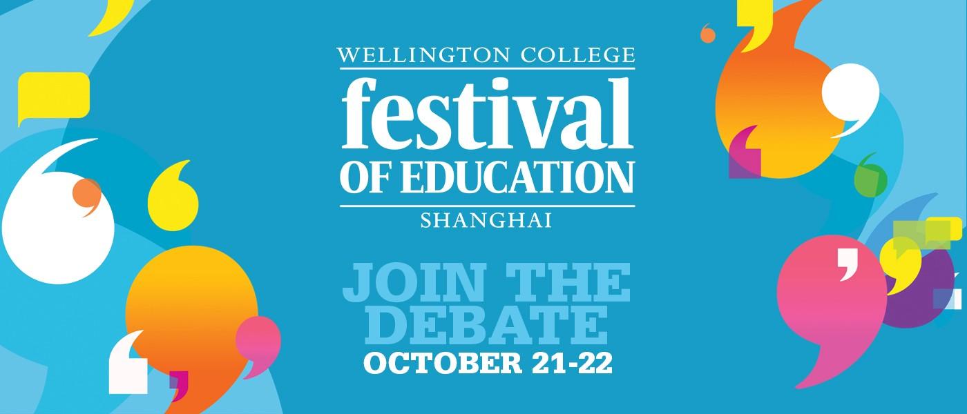 Oct 21-22: Festival of Education