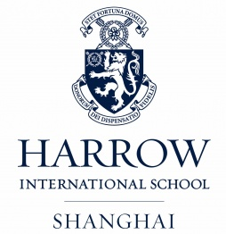 Harrow School Shanghai