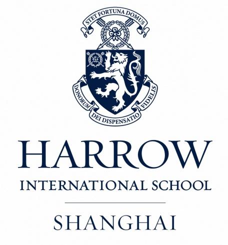 Harrow School Shanghai