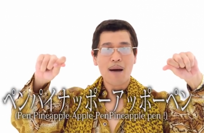 Everyone's Going Crazy for This Viral Song on Pineapple Pens