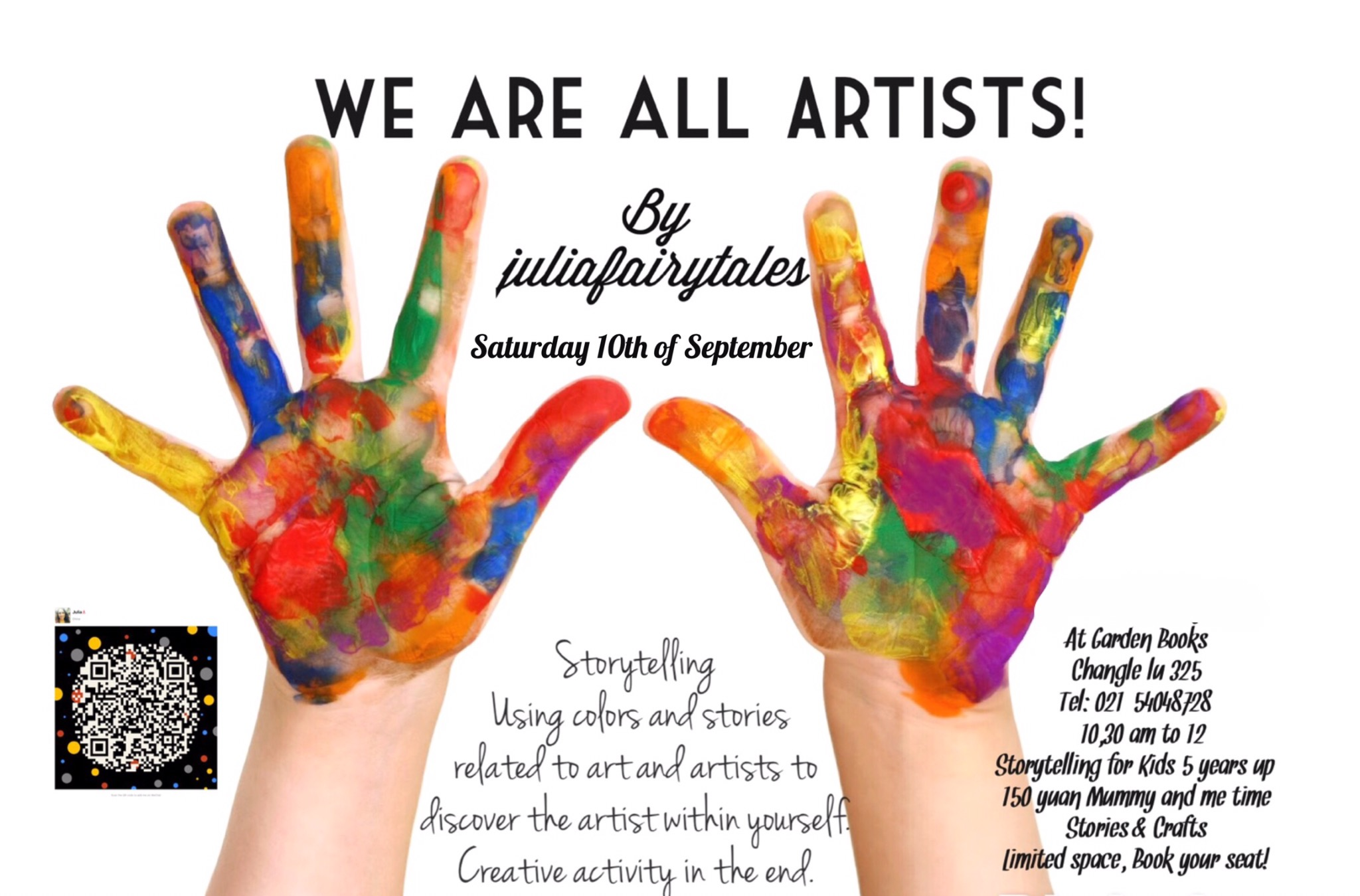 Sep 10: We Are All Artists