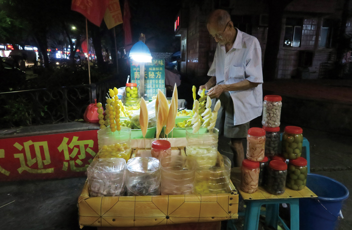 Man on the Street: Chaozhou Fruit Seller