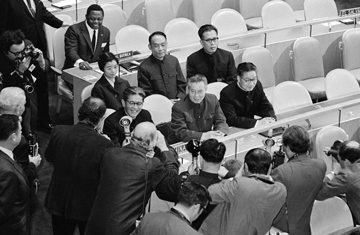 This Day in History: PRC Admitted into the UN
