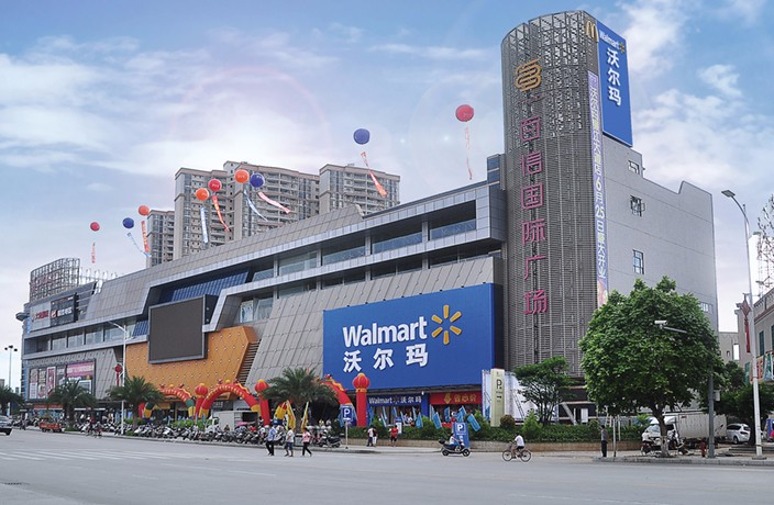 Wal-Mart to Invest USD25 Million in Food Safety Research in China