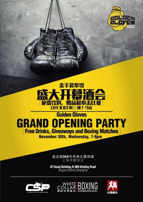 Golden Gloves Boxing Gym Grand Opening at Golden Gloves