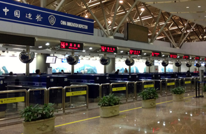 Here's How to Apply for the E-Channel at Chinese Airports