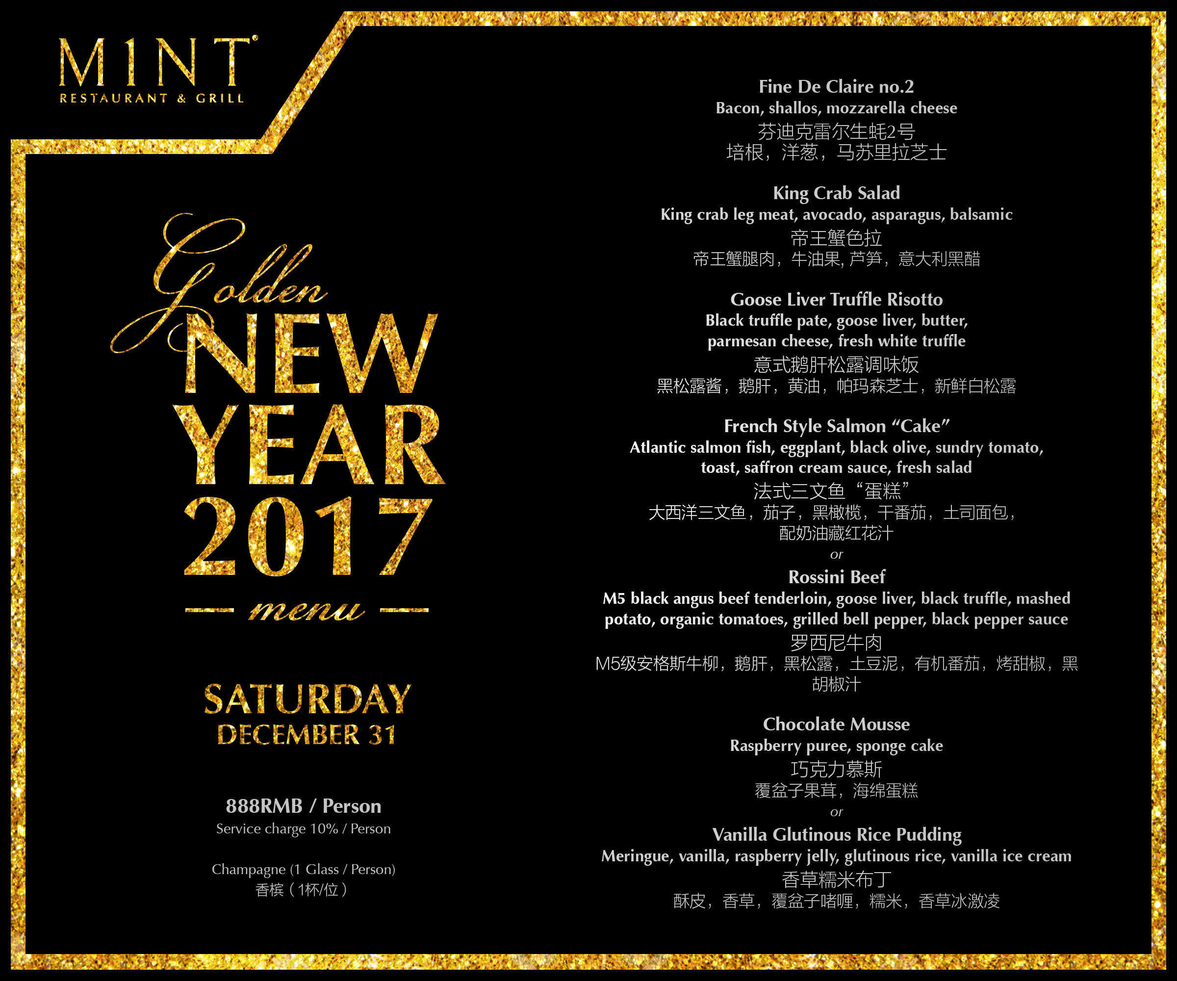 What To Eat On New Years Eve