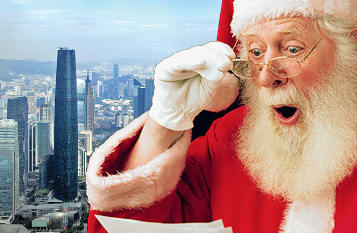 4 Places to Buy a Santa Costume in Guangzhou