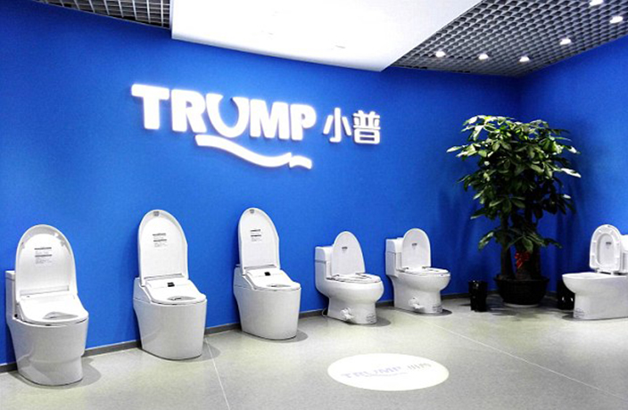 "Image result for Trump, or ""Chuanpu"" as they call him in China,"