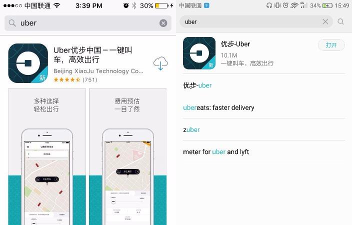 Uber china app download