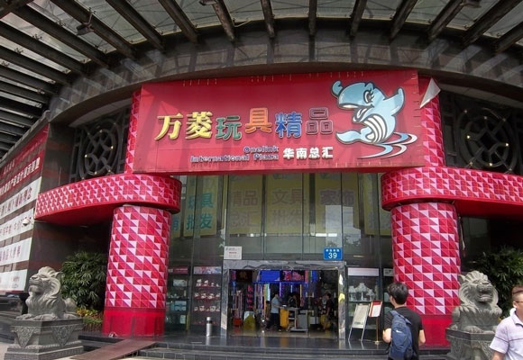 Onelink international plaza guangzhou shopping that for Decor international wholesale