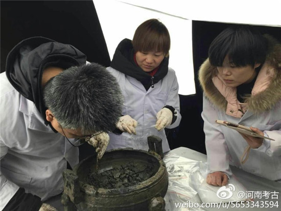 Ancient Bowl of Beef Soup Discovered Discovered in China