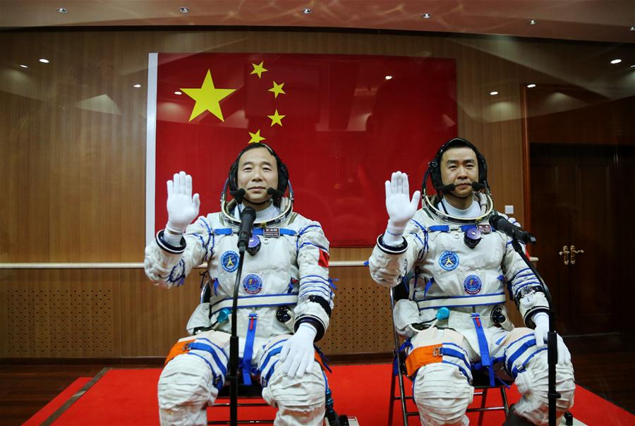chinese astronauts are called what - photo #29