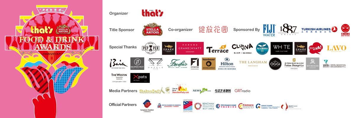 food-and-drink-award-sponsors.jpg