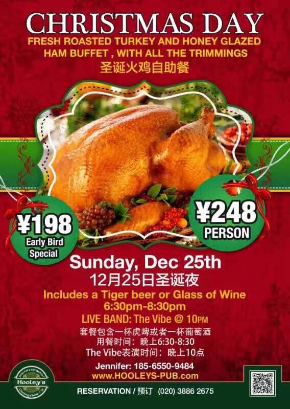 Where to Celebrate Christmas 2016 in Guangzhou – That's Guangzhou