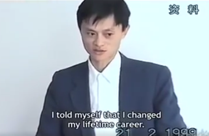 WATCH: Jack Ma's 1999 Speech to Alibaba Employees