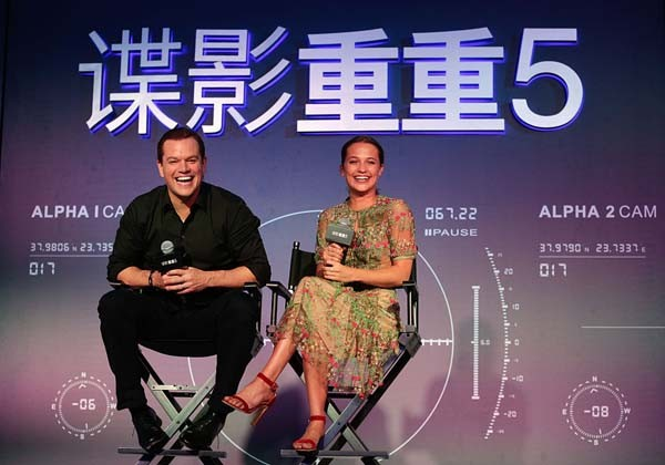 Matt Damon helps Jason Bourne top Chinese box office