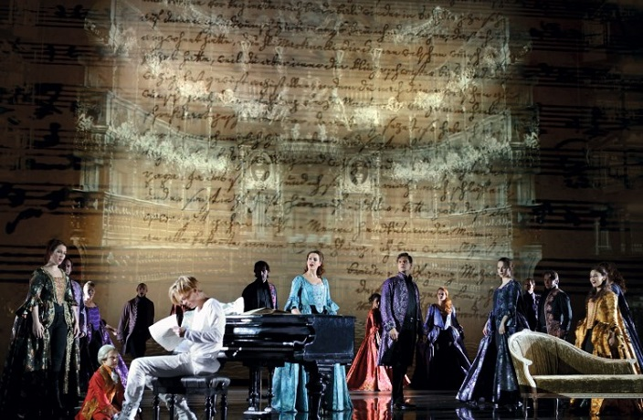 Until Jan 15: Mozart!