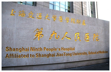 Shanghai Plastic Surgeon Accused of Sexually Abusing Patients