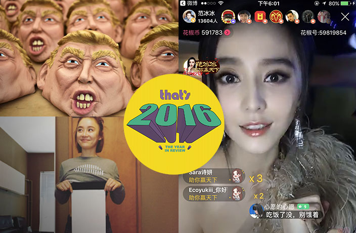 The Hottest New Trends that Took Over China in 2016