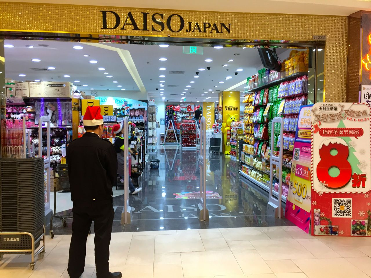 daiso-japan-christmas-shopping