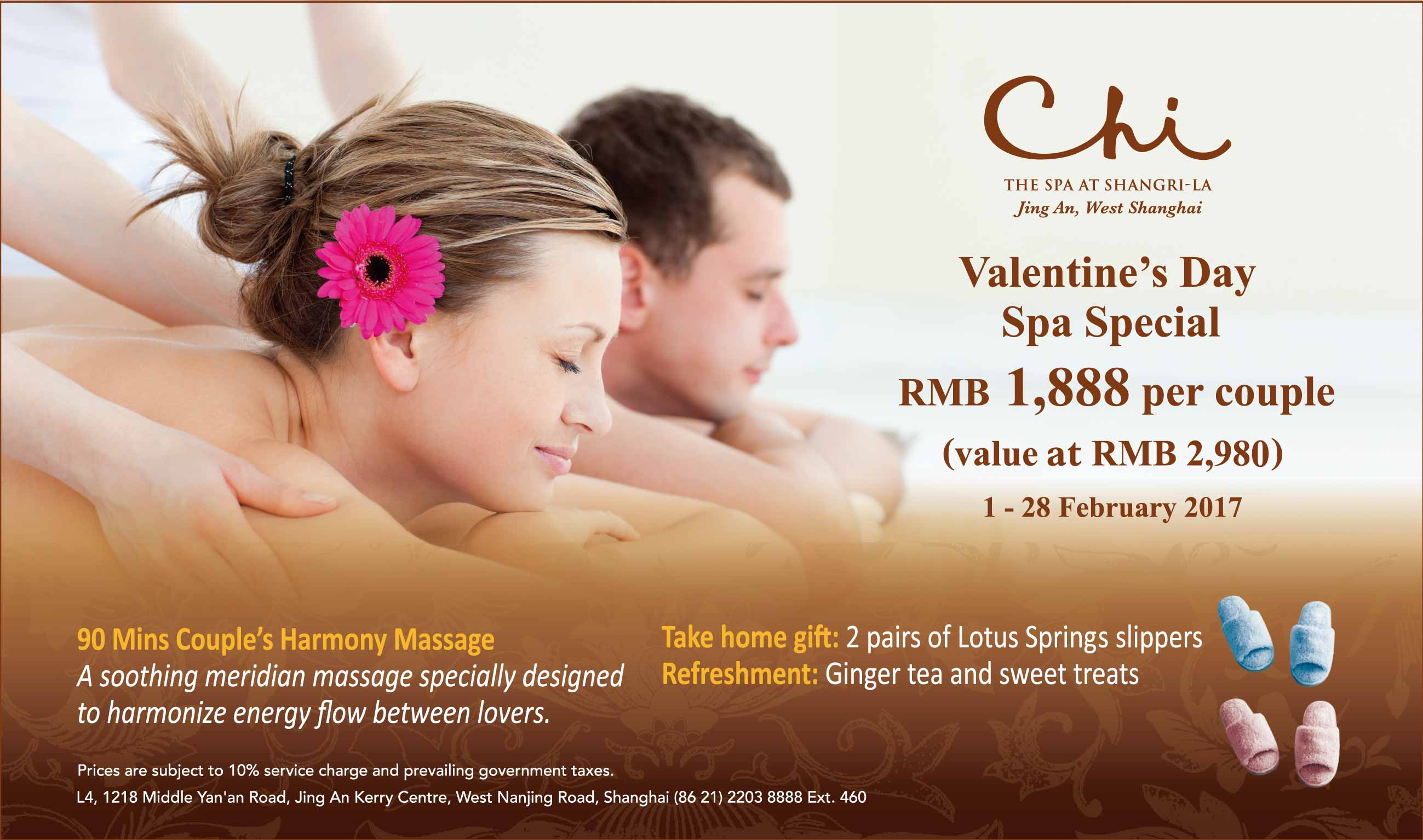 saint valentine s day spa special chi the spa at jing an shangri la west shanghai at chi. Black Bedroom Furniture Sets. Home Design Ideas