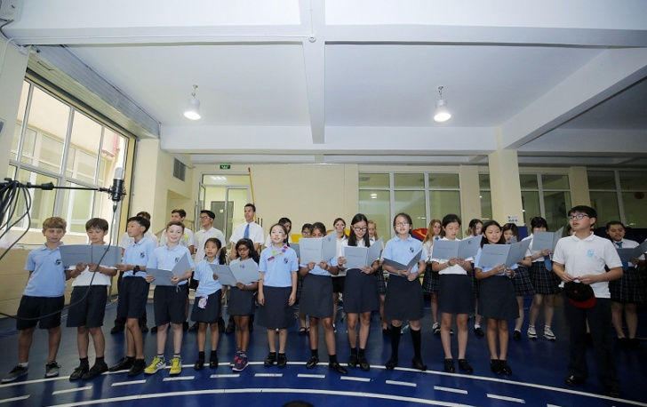 Britannica International School, Shanghai