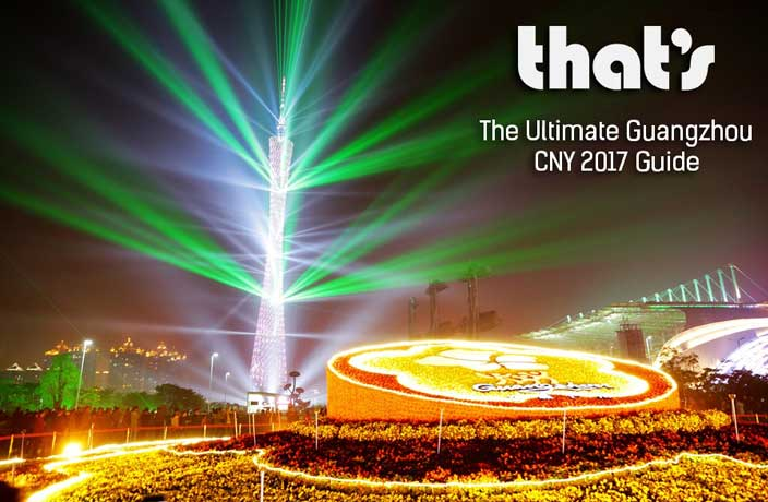 The Ultimate Guangzhou CNY 2017 Guide