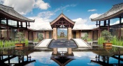 Last Chance to Win a Stay at the Banyan Tree Lijiang!