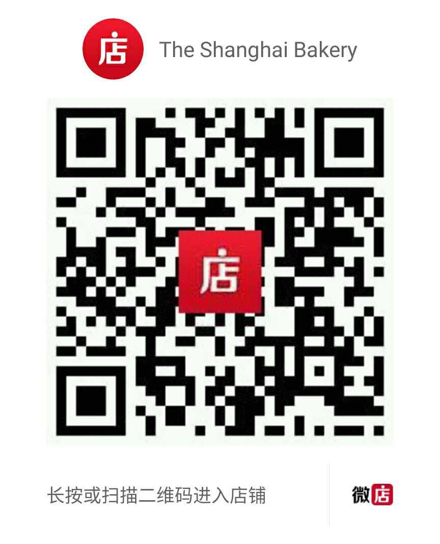 shanghai-bakery-qr-code.jpg