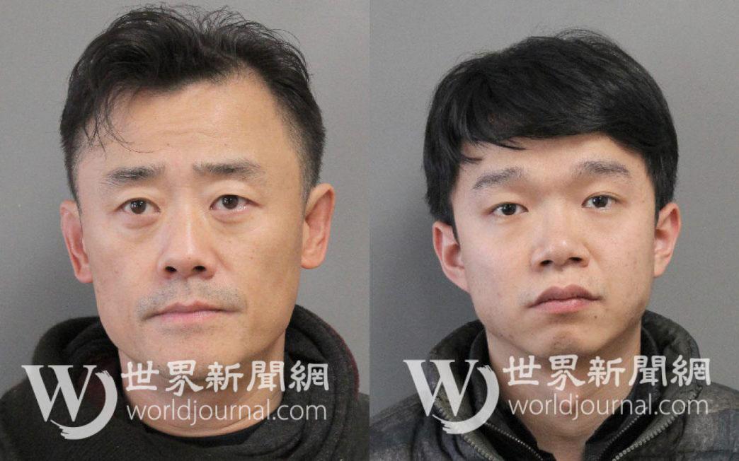 Zhou Libo Shuang Tang arrest