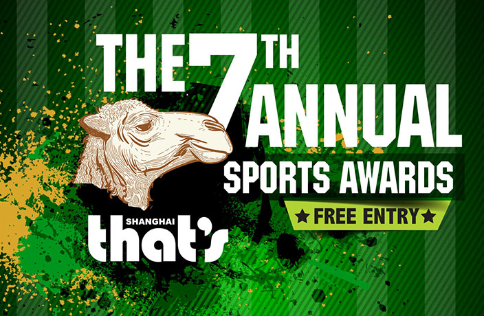 The Sports Personality of the Year Awards are On This Thursday!
