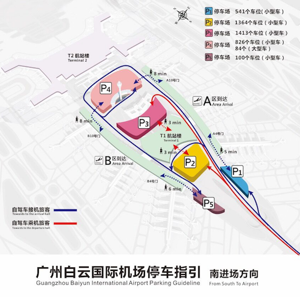 Guangzhou's Baiyun Airport Makes it Harder to Use Car ...