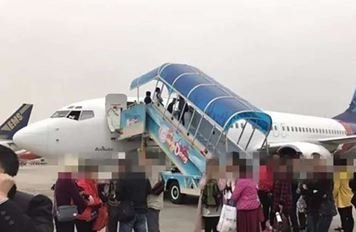 Bali-Bound Plane Returns to China after Cabin Door Found Open