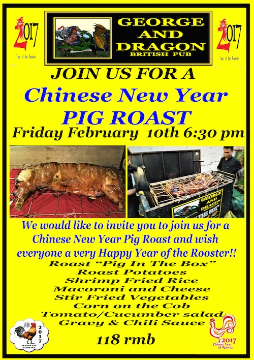 chinese new year pig roast