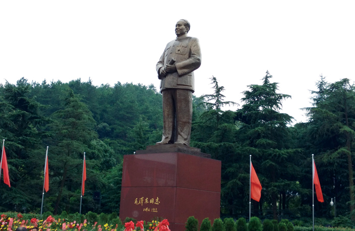 Daytripper: The Childhood Abode of Mao Zedong